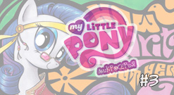 My Little Pony: микросерия №3
